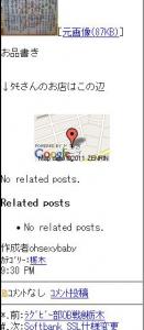 Google Maps Anywhere_before