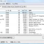 Memory Fox